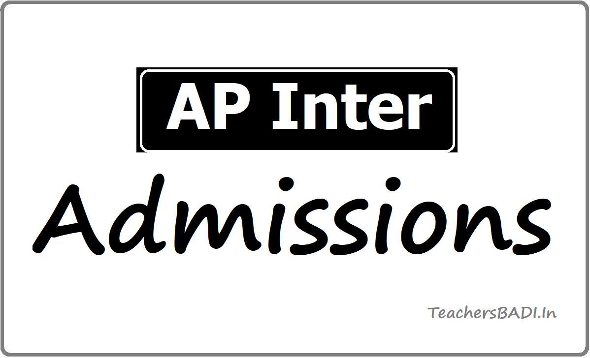 AP Inter Admissions 2021