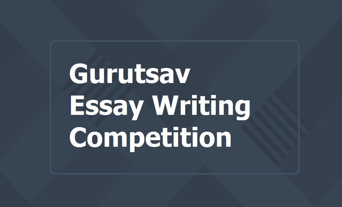 MHRD Gurutsav Essay Writing Competition