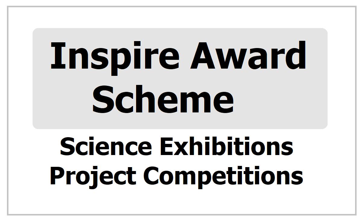 Manak INSPIRE Pragramme - Inspire Award Scheme