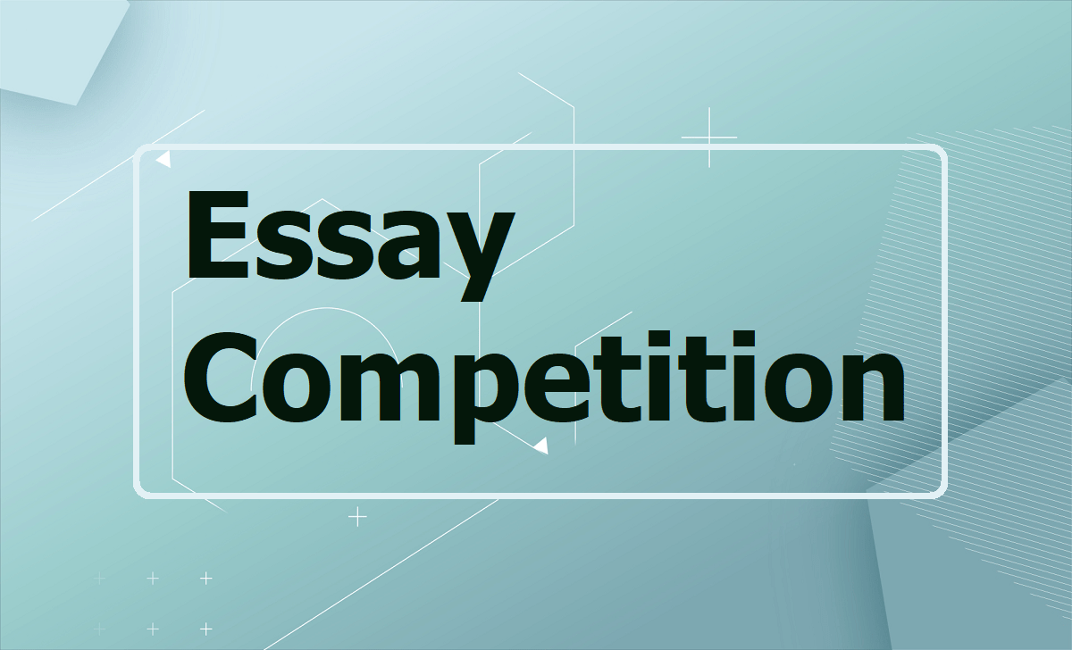 NCERT Online Essay Writing Competition