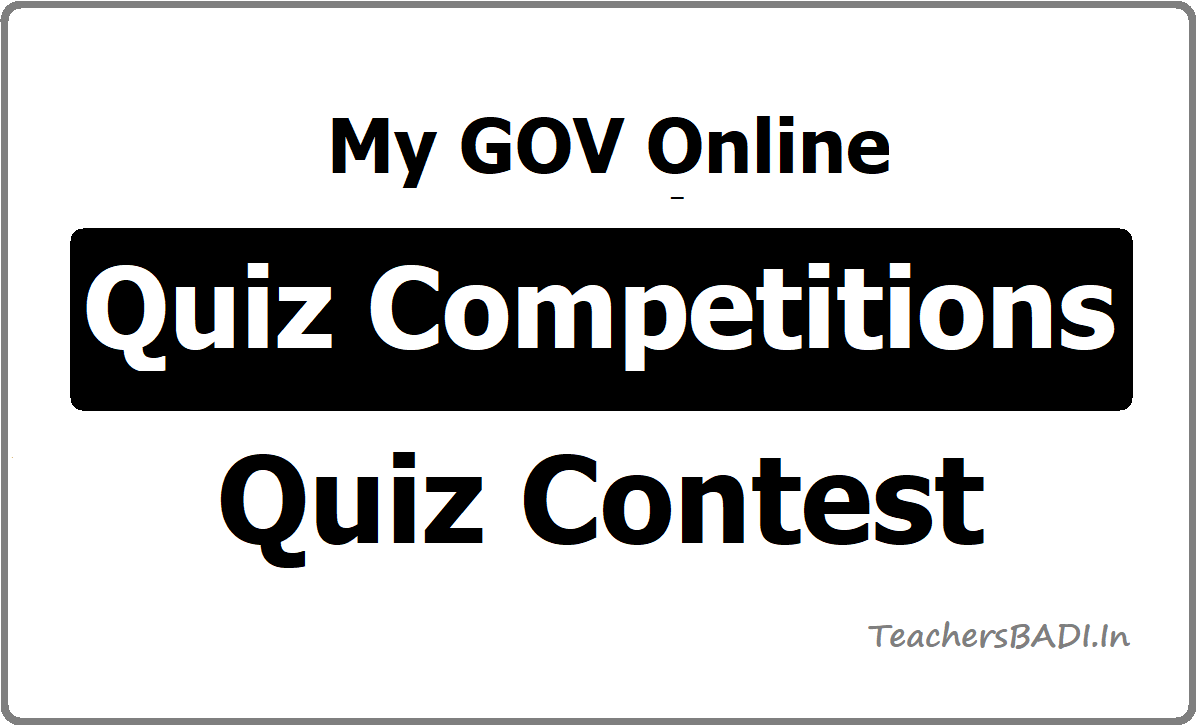 Online Quiz Competitions 2020