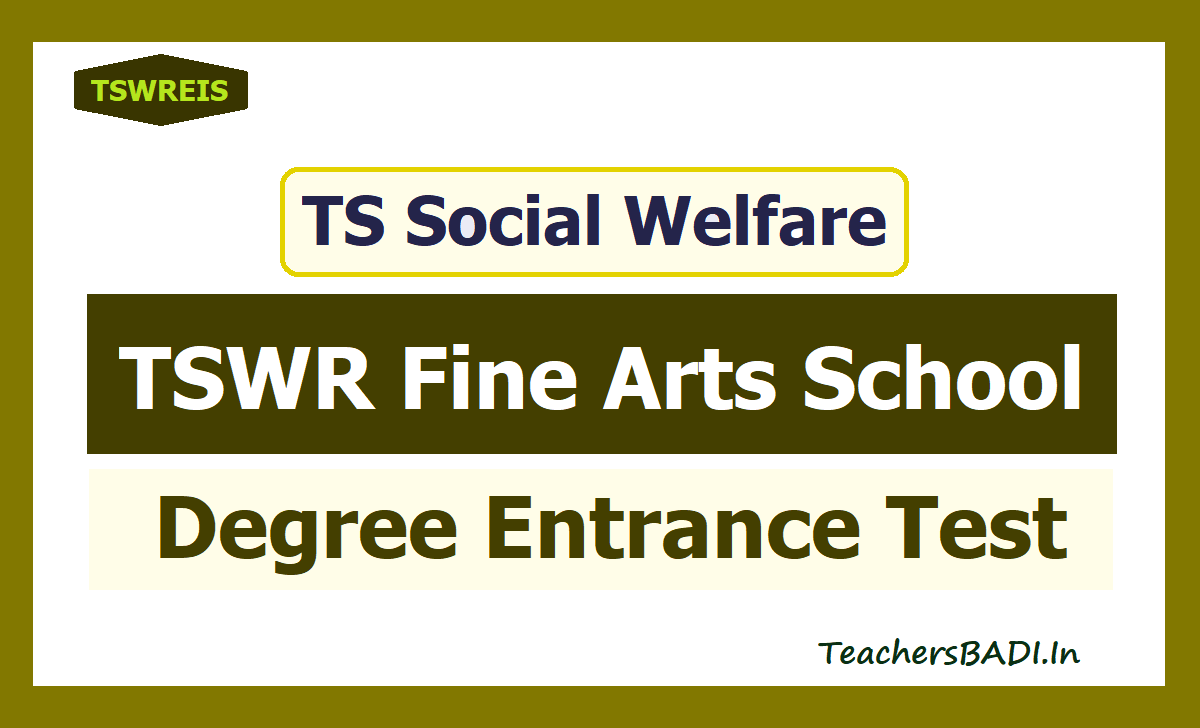 TSWR Fine Arts School Entrance Test 2021 for Degree Admissions, Apply Online