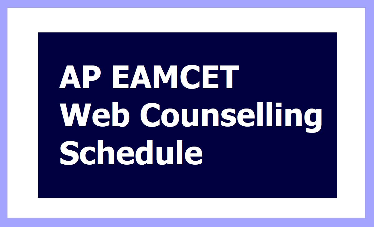 AP EAMCET Web options Entry 2020, Certificates Verification & Seat Allotment dates