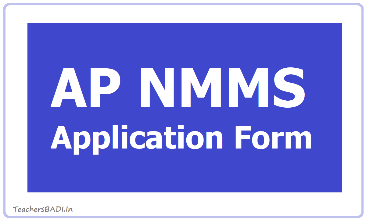 How to Apply Online for AP NMMS Exam 2020, Online Application Form