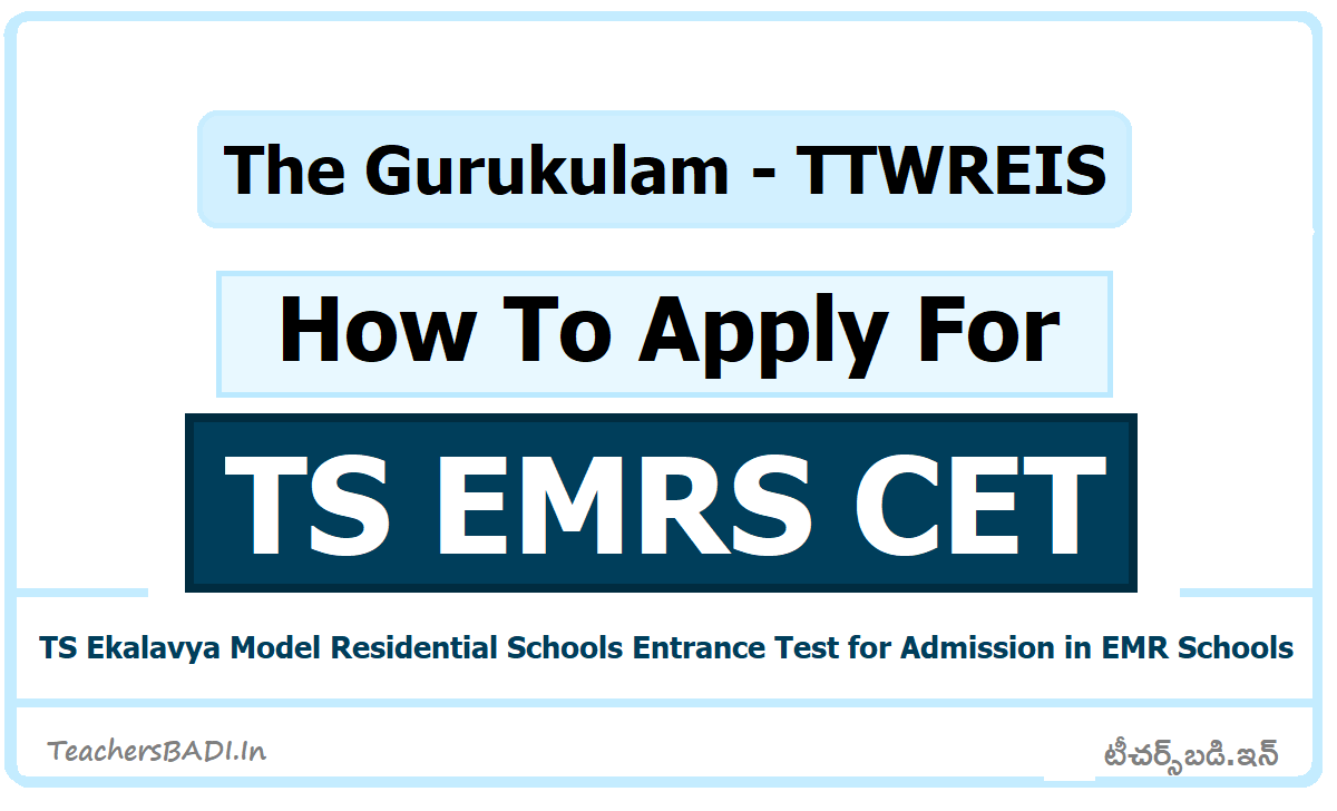 How to Apply for TS EMRS CET 2020 (TS Ekalavya Model Residential Schools Entrance Test)