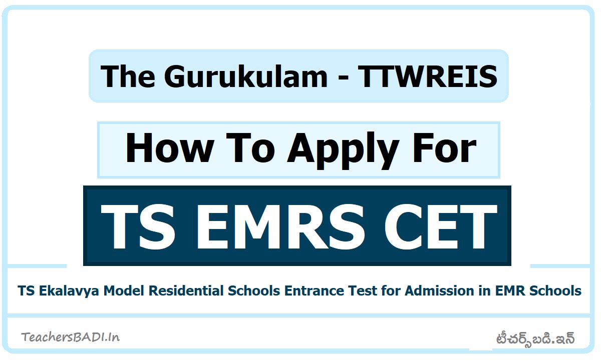 How to Apply for TS EMRS CET 2021 (TS Ekalavya Model Residential Schools Entrance Test)