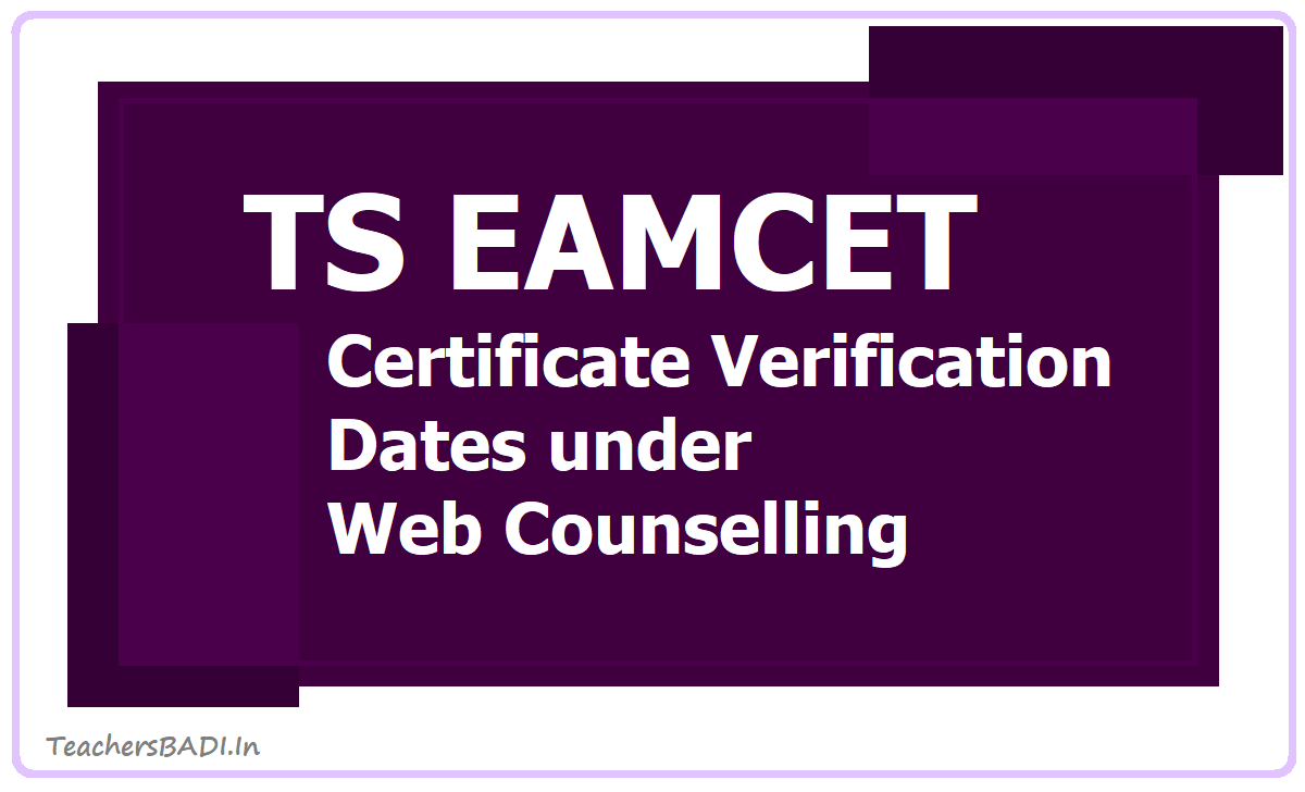 TS EAMCET Certificate Verification Dates 2020, List of Documents for Verification