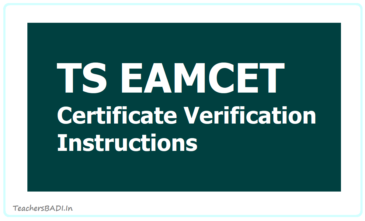 TS EAMCET Certificates Verification Instructions 2020