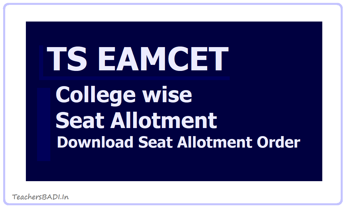 TS EAMCET College wise Seat Allotment 2020 & Download Seat Allotment Order