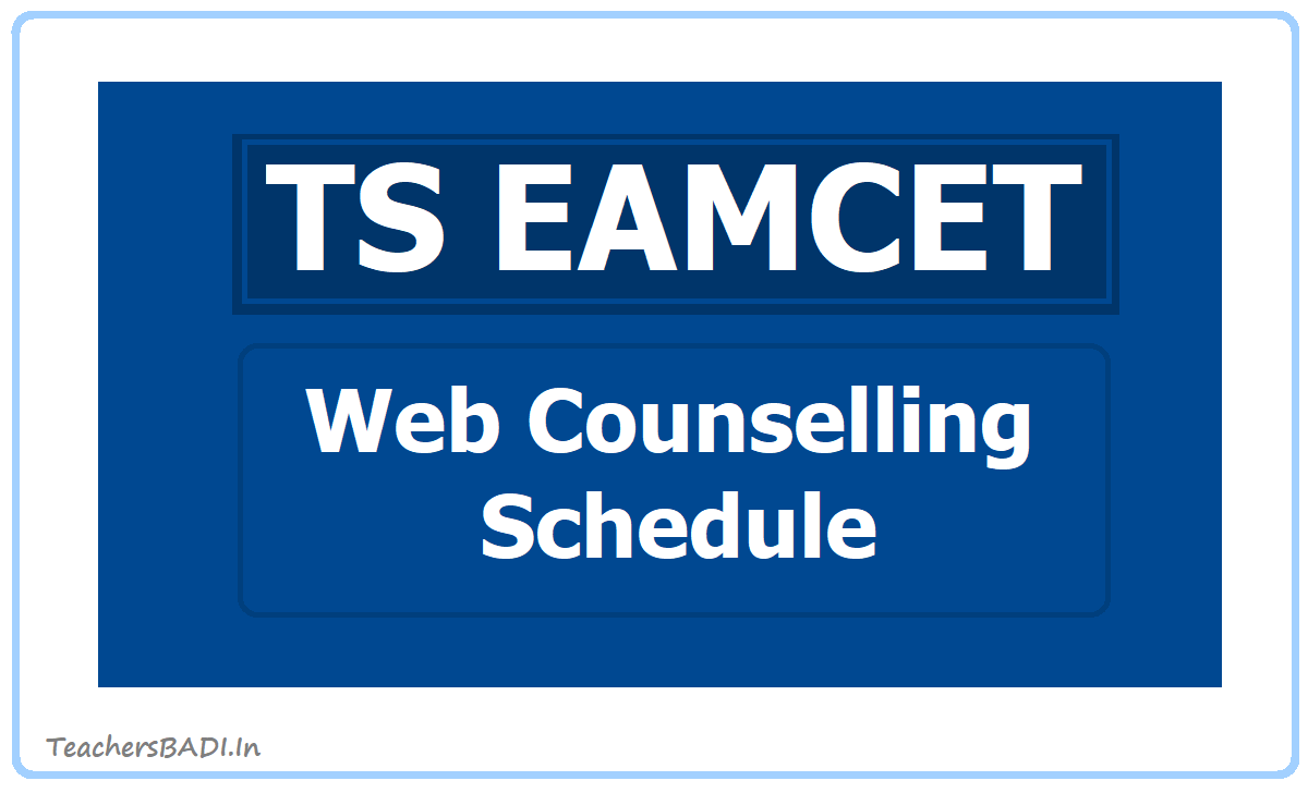 TS EAMCET Web Counselling Schedule 2020 & How to Apply