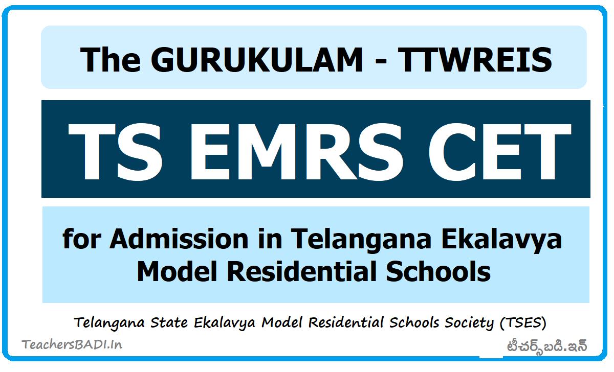TS EMRS CET 2020 for TS Ekalavya Model Residential Schools Admission under TSES