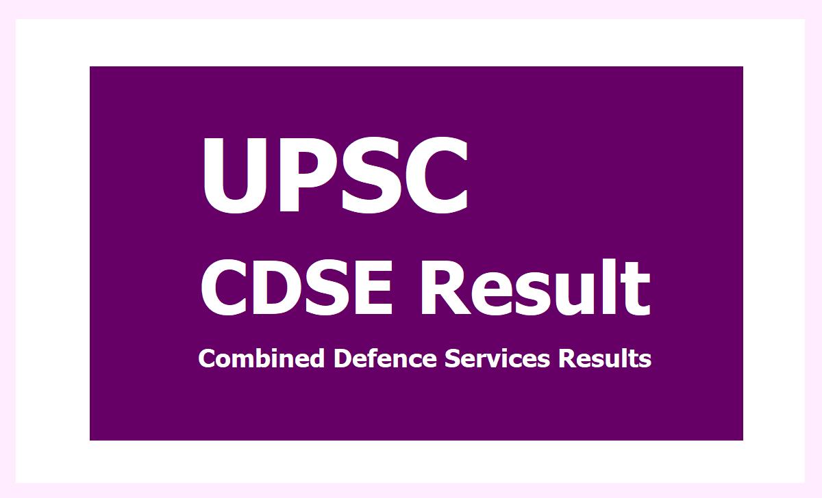 UPSC CDSE Final Result 2020
