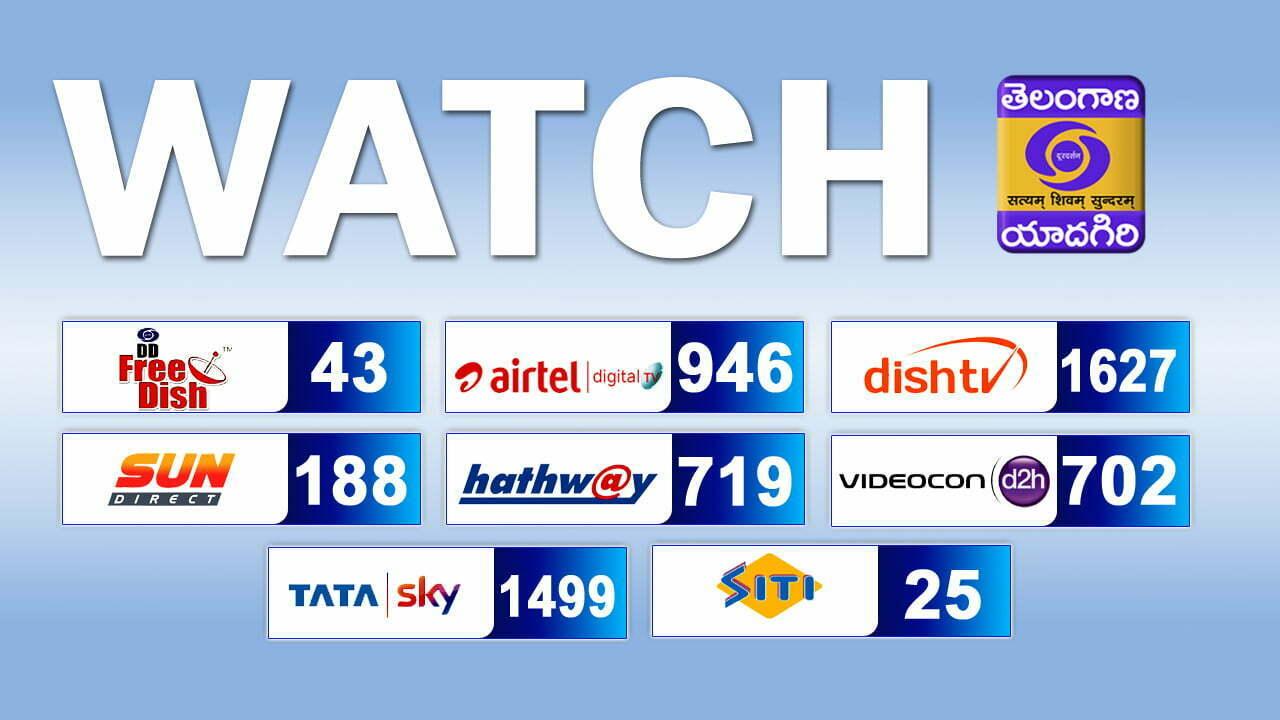 Doordarshan Yadagiri Channel Numbers