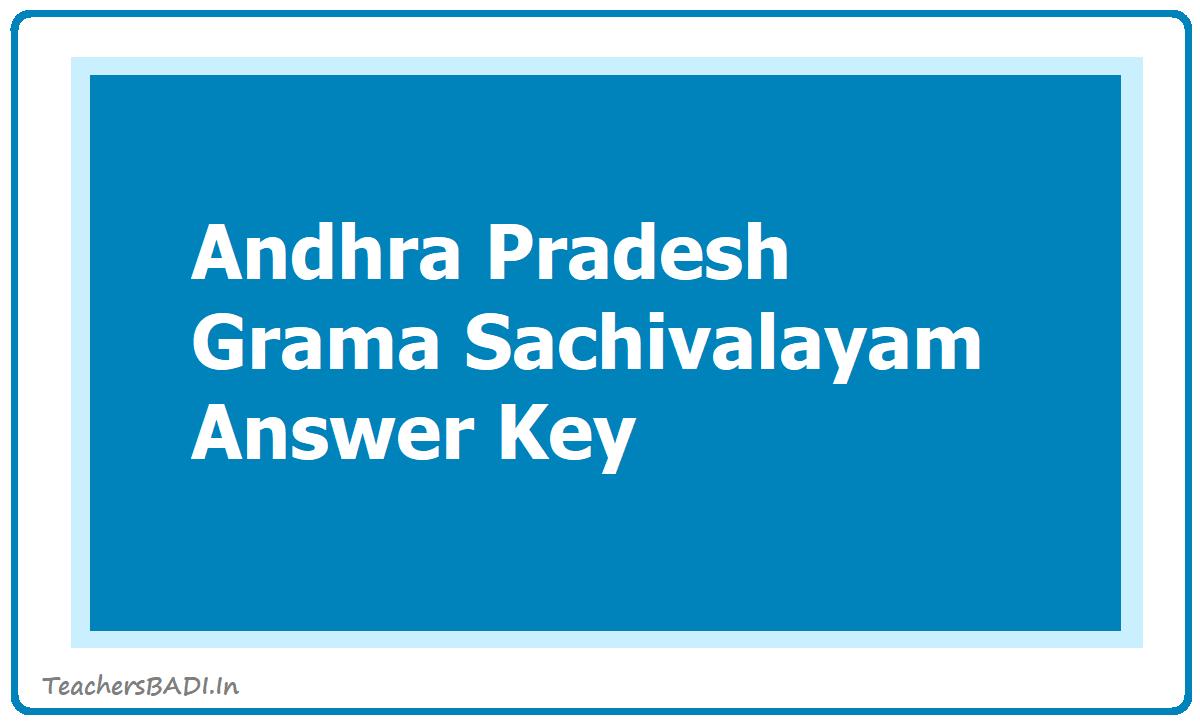 AP Grama Sachivalayam  Answer Key 2020
