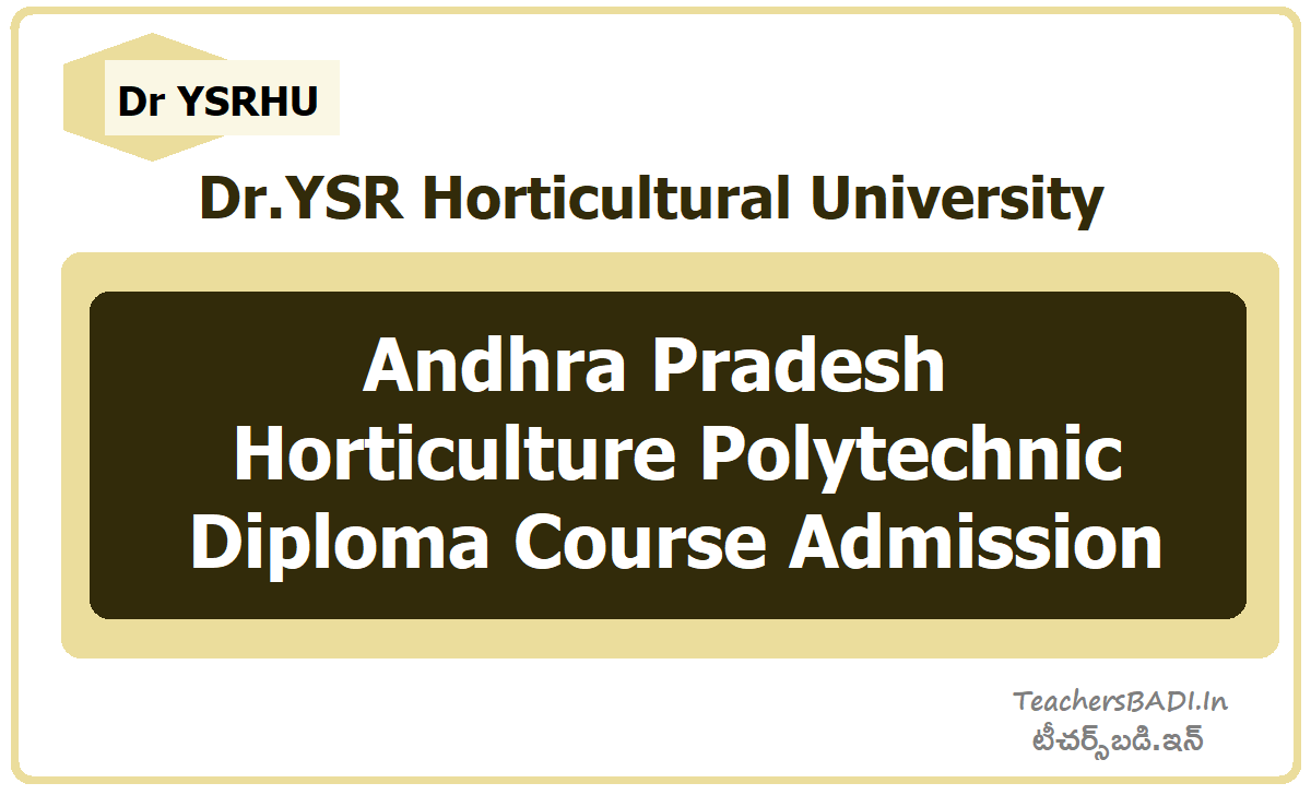 AP Horticulture Diploma Course Admissions