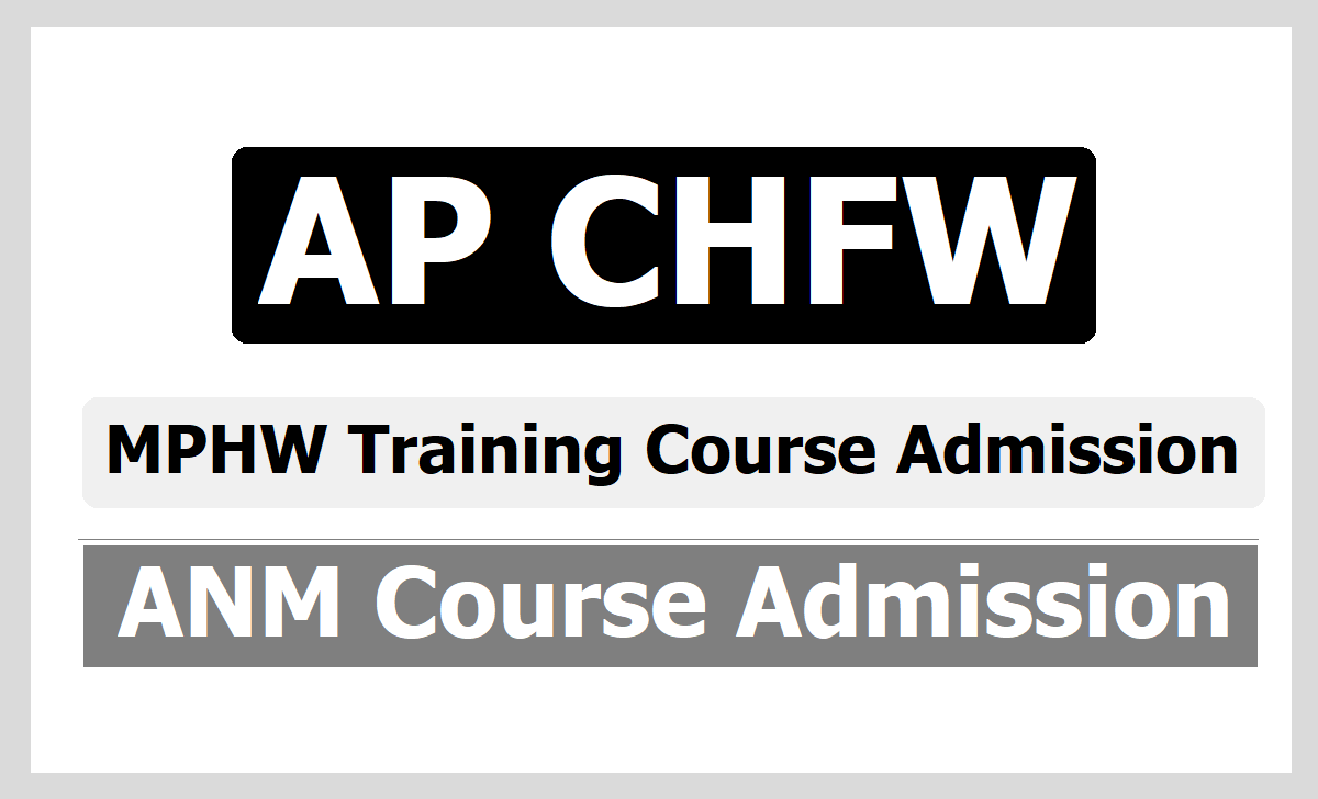 AP MPHW Training Course Admissions 2020 (ANM Course Admissions)