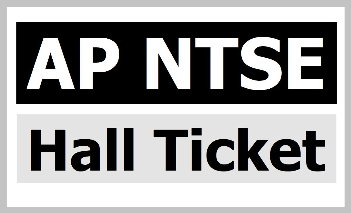 AP NTSE Hall Ticket 2020