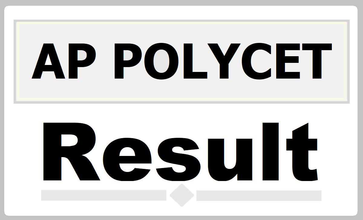 AP POLYCET Result 2020
