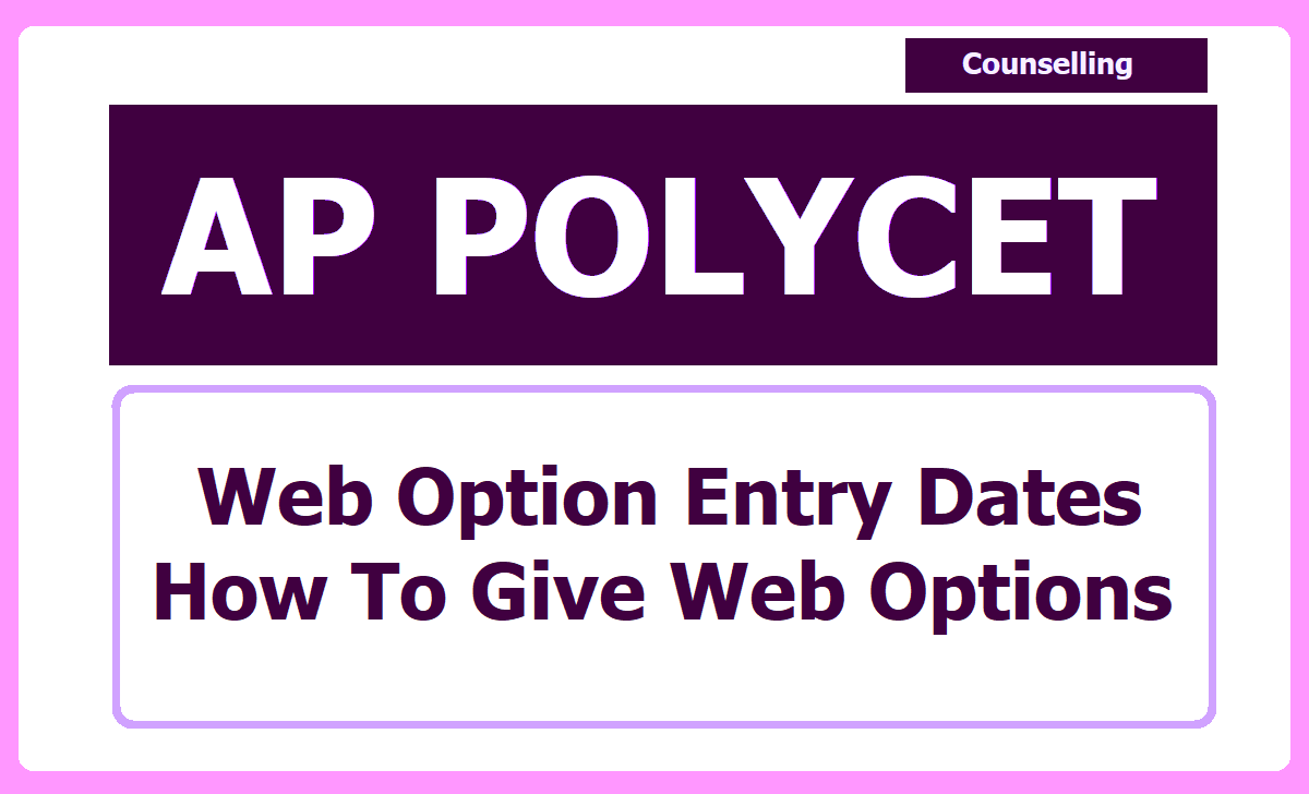 AP POLYCET Web Option Entry Dates 2020 and How To Give Web Options at appolycet.nic.in