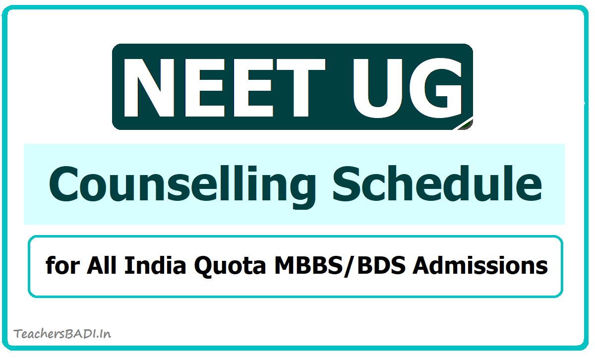 NEET Counselling Schedule 2020 for NEET UG 15% All India Quota released on mcc.nic.in