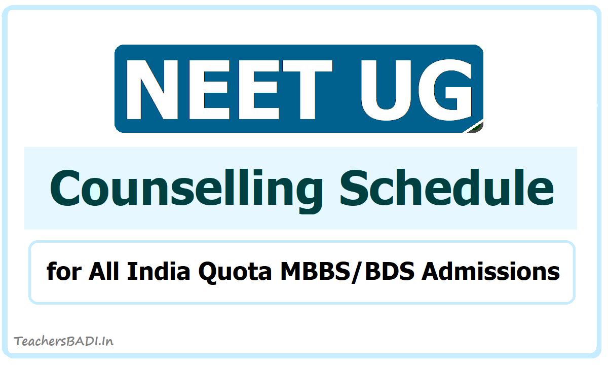 NEET UG 2020 Counselling Schedule