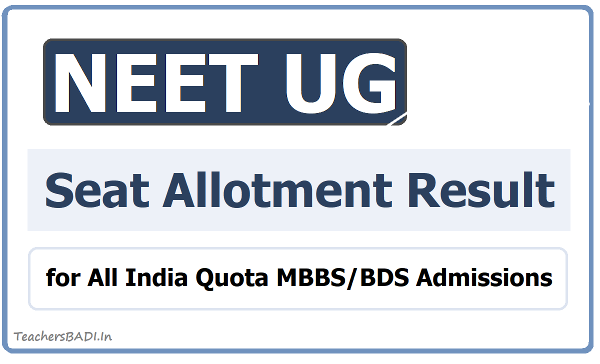NEET UG Counselling 2020 First Round Seat Allotment Result for 15% All India Quota
