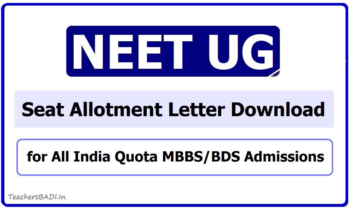 NEET UG Counselling First Round Seat Allotment Letter 2020