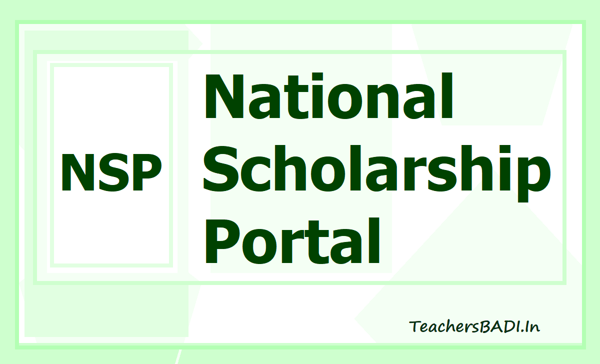 National Scholarship Portal