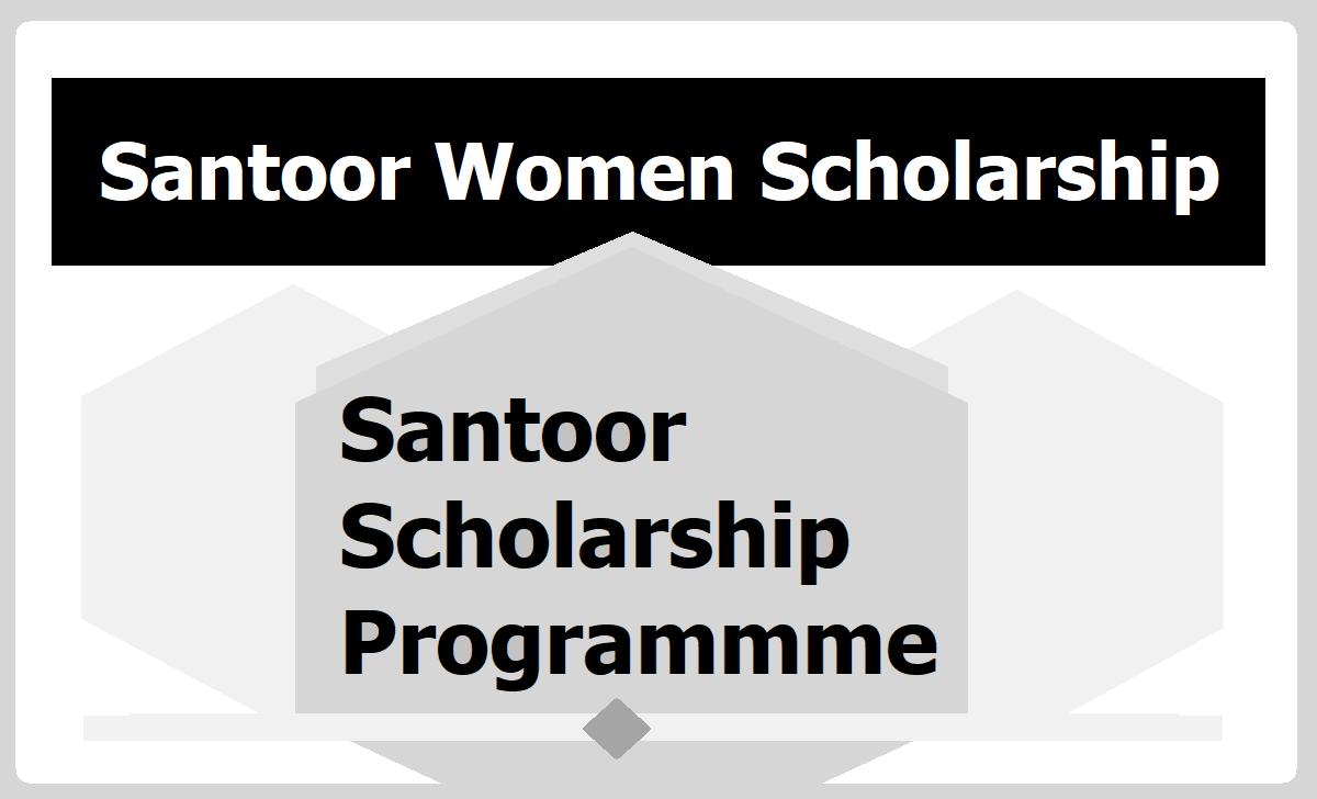 Santoor Women's Scholarship 2020