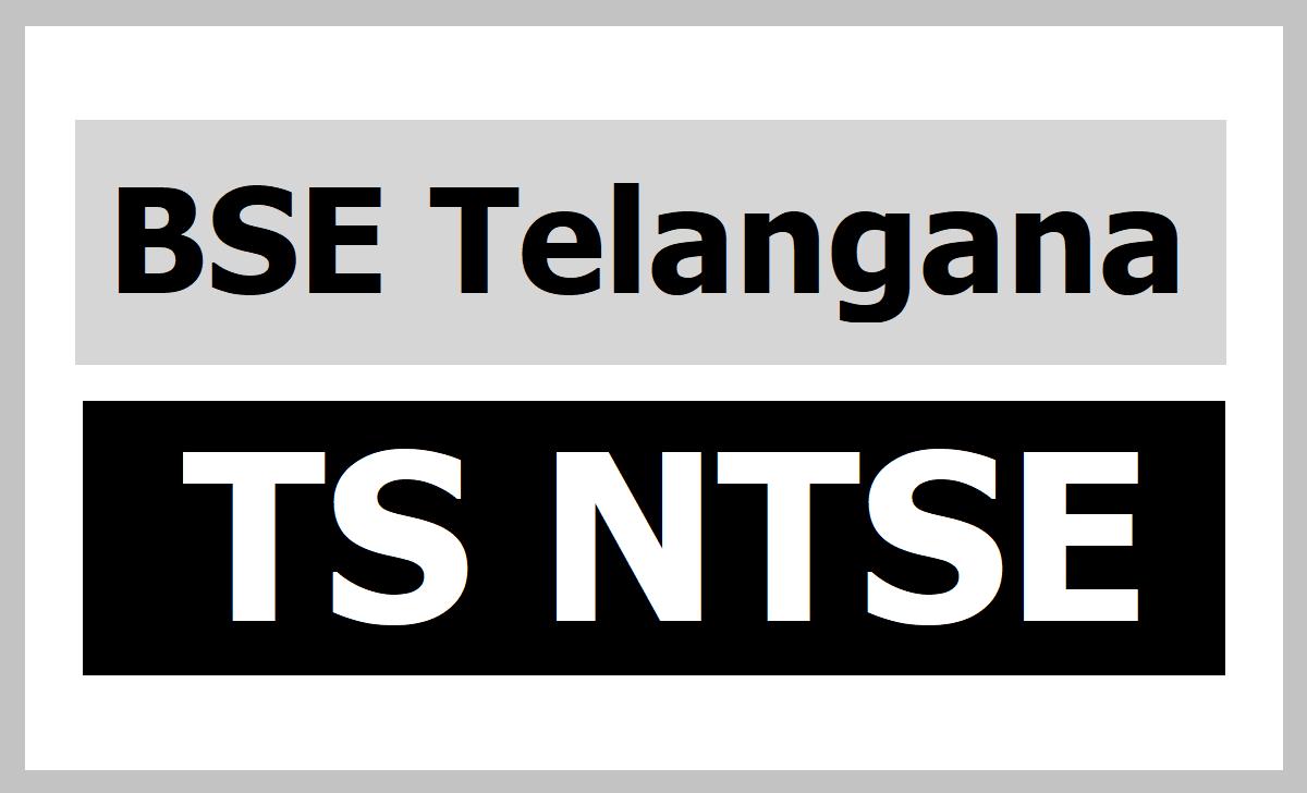 TS NTSE