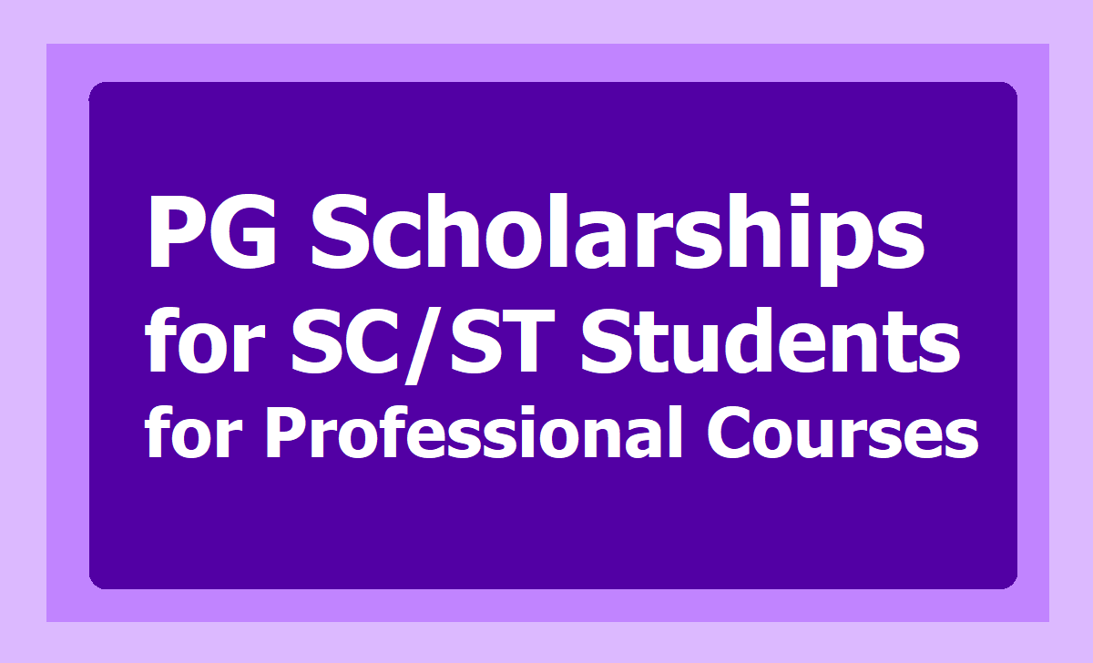 UGC PG Scholarships 2020 for Professional Courses
