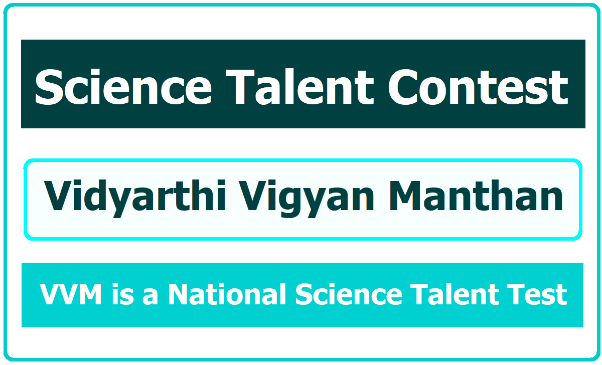 Worlds Largest Science Talent Contest (NSTC) 2020 under Vidyarthi Vigyan Manthan