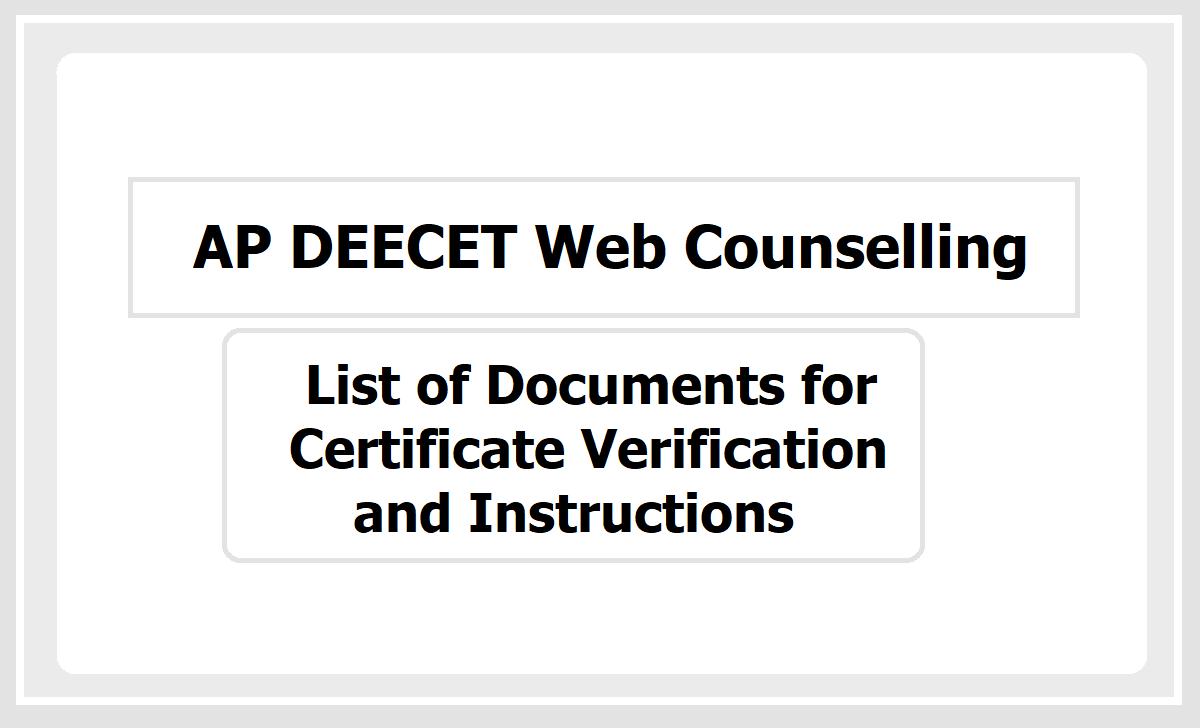 AP DEECET 2020 List of Documents for Certificate Verification, Instructions