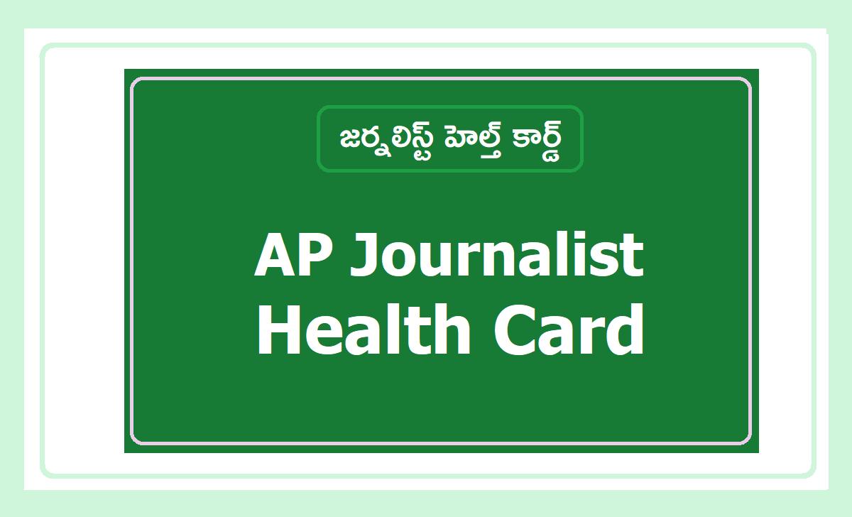 AP Journalist Health Card download