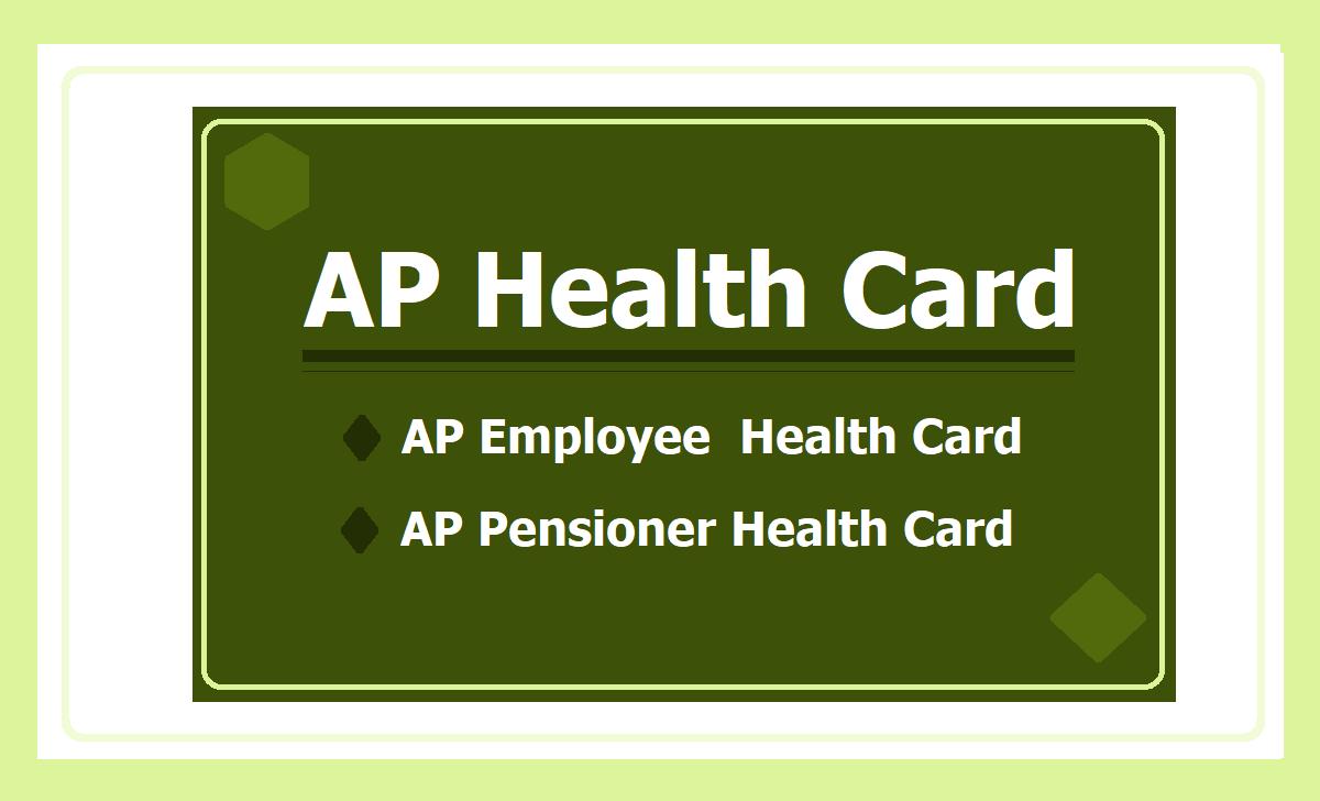 Download AP Health Card