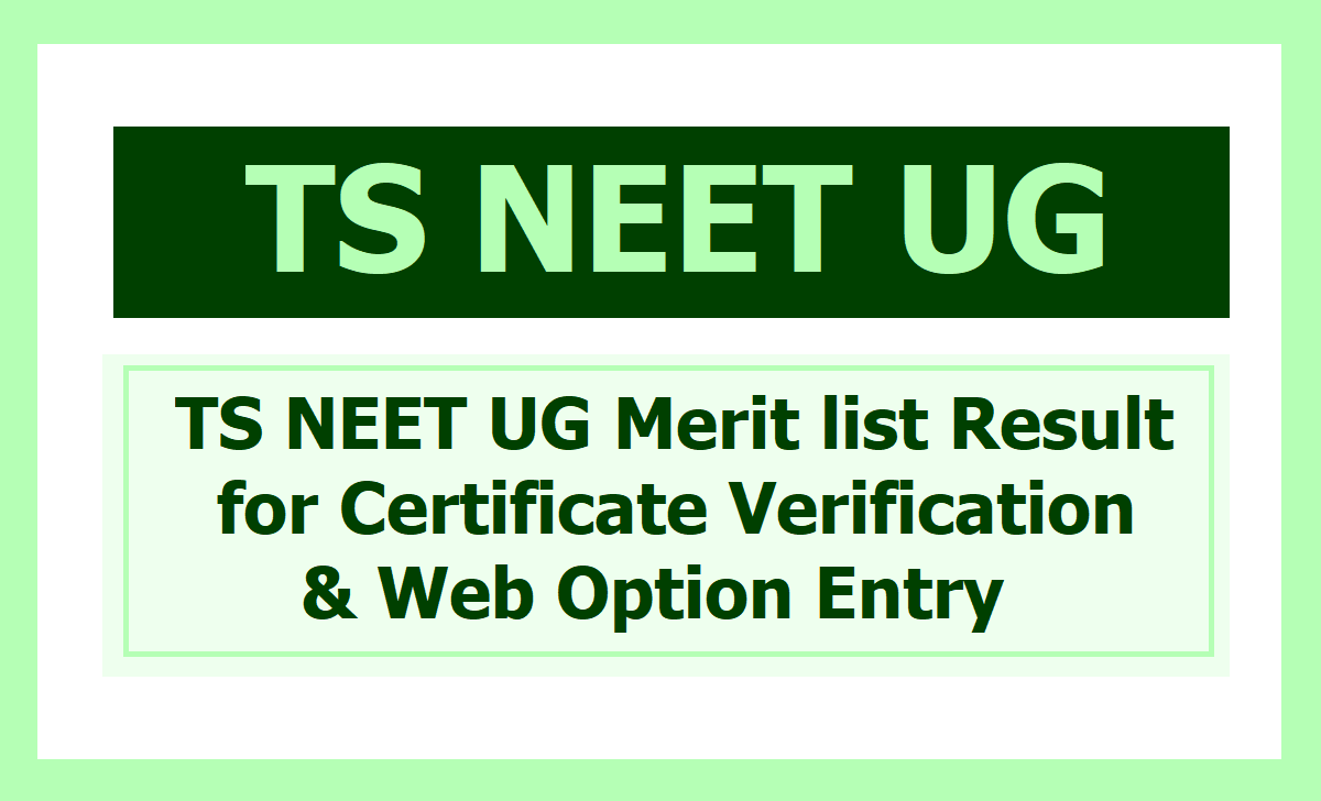 KNRUHS MBBS/BDS Merit list Result for Web Counselling 2020
