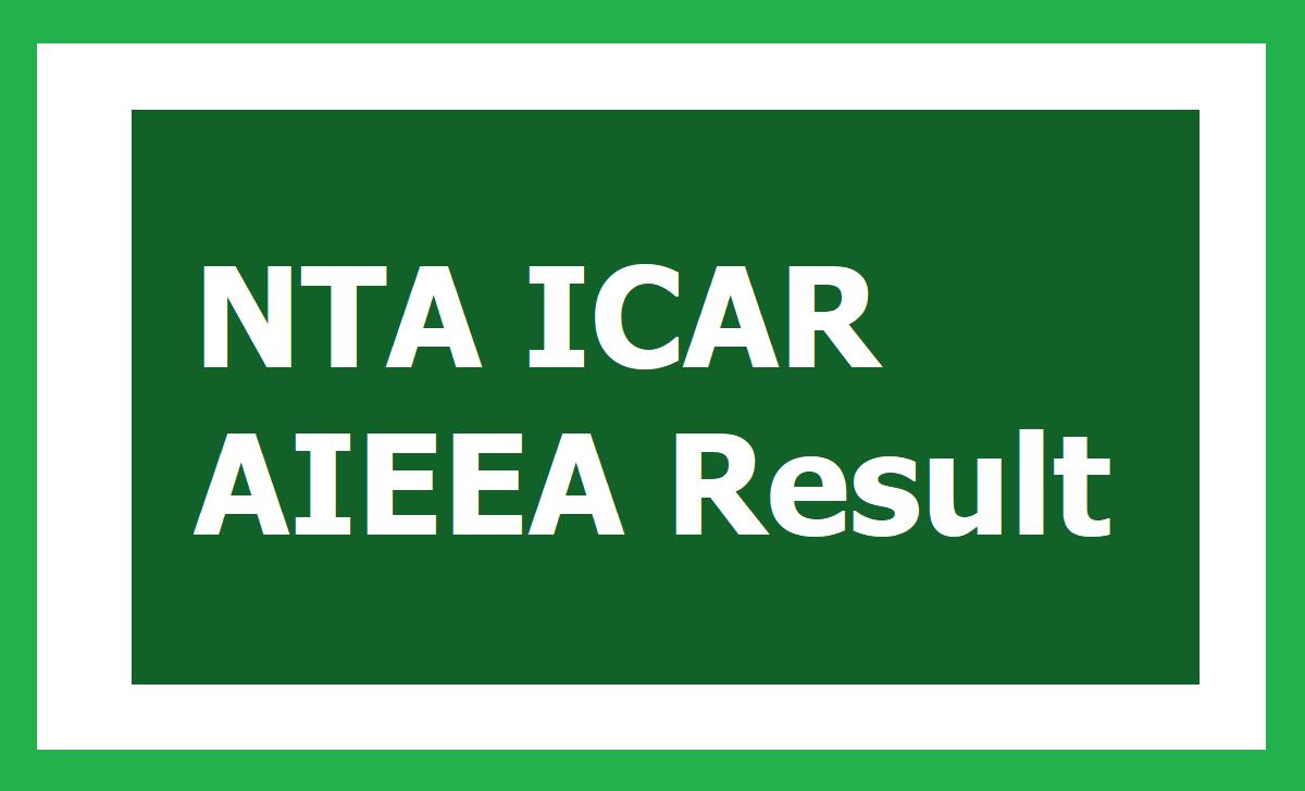 NTA ICAR AIEEA Results 2020
