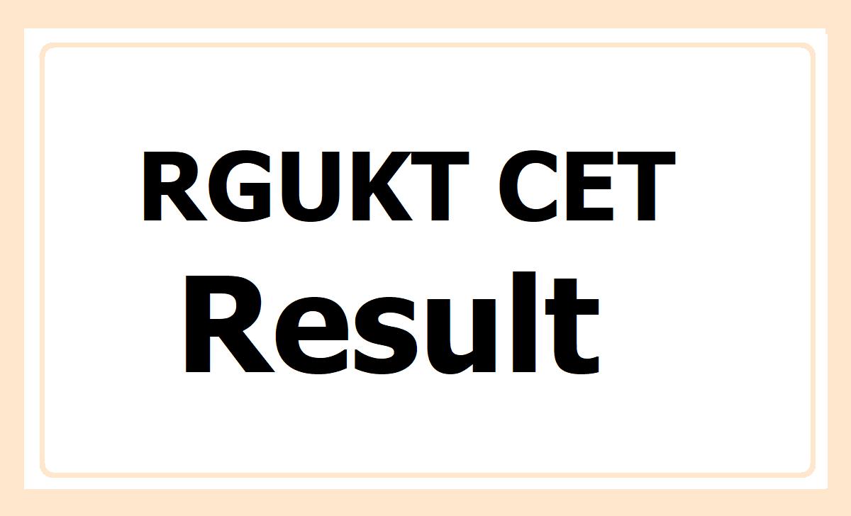 RGUKT CET Result