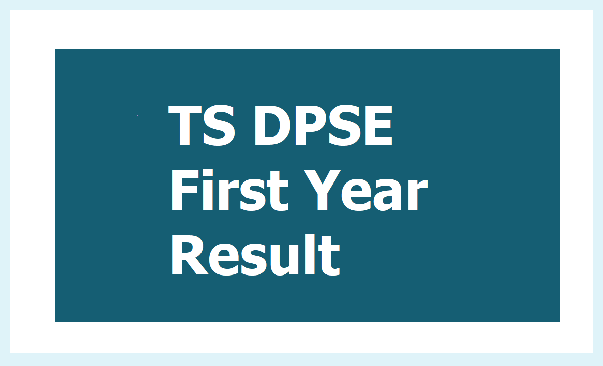 TS DPSE First Year Exams Results 2020 & Marks memo download