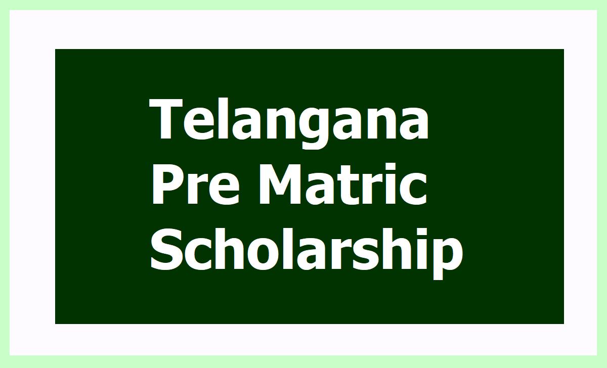 TS Pre Matric Scholarship 2021