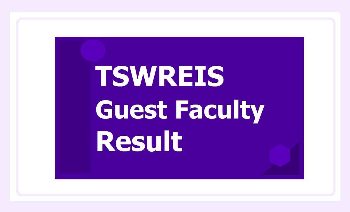 TSWREIS Guest Faculty Result 2020
