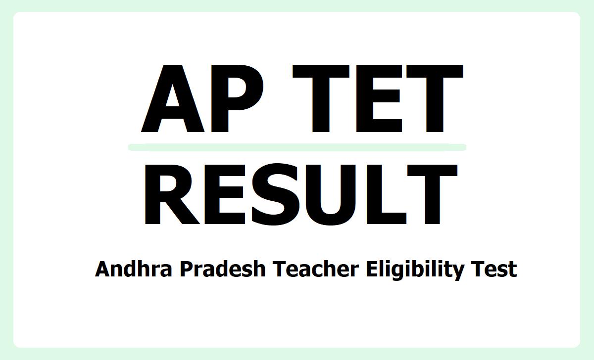 AP TET Result