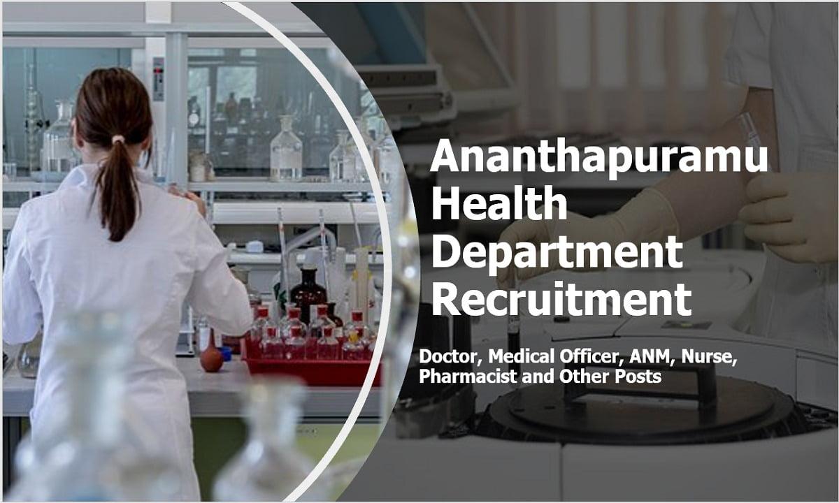 Ananthapuramu Health Department Recruitment