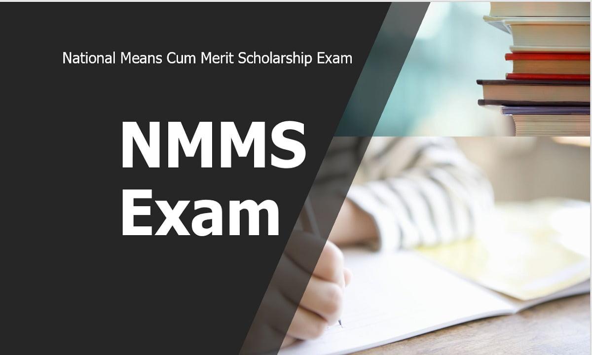 NMMS Exam 2021 Latest Updates