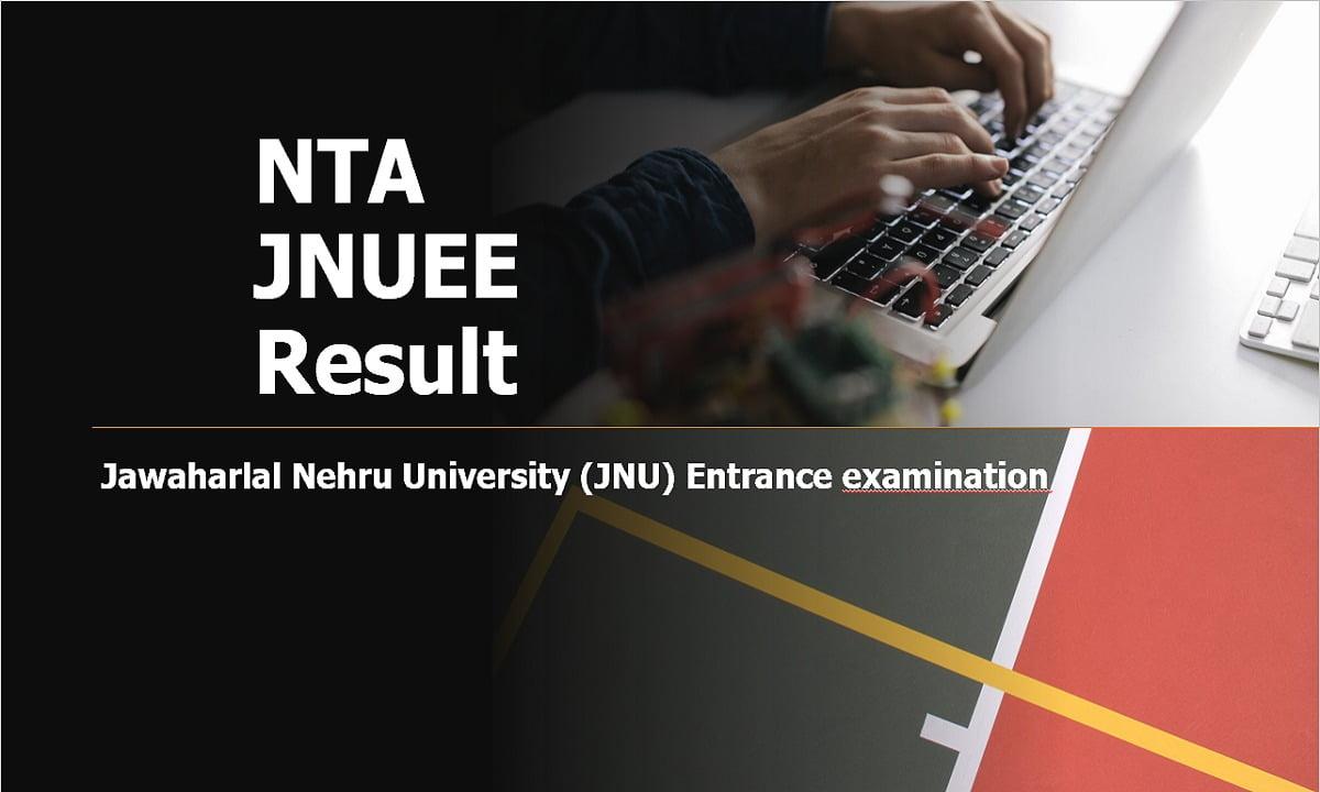 NTA JNUEE Result 2020