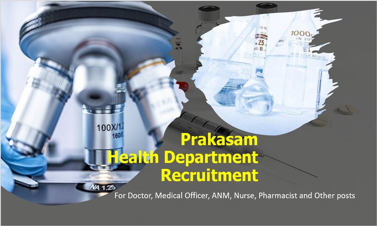 Prakasam Health Department Recruitment