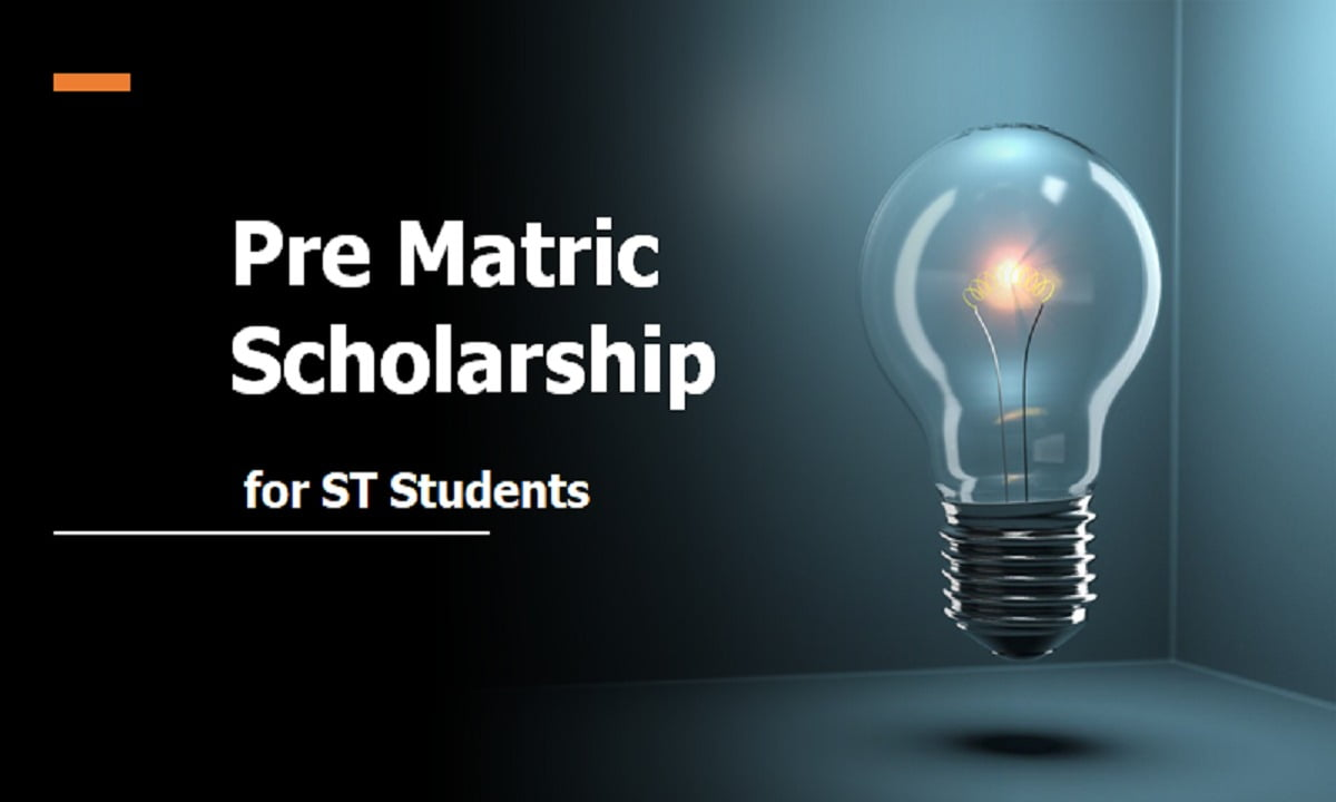 Pre Matric Scholarship for ST Students 2021 by Ministry of Tribal Affairs