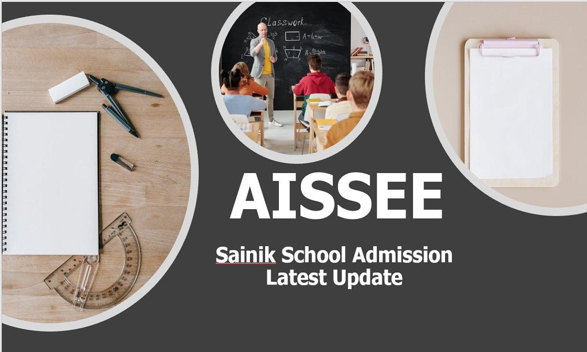 Sainik School Admission 2021 Latest Updates