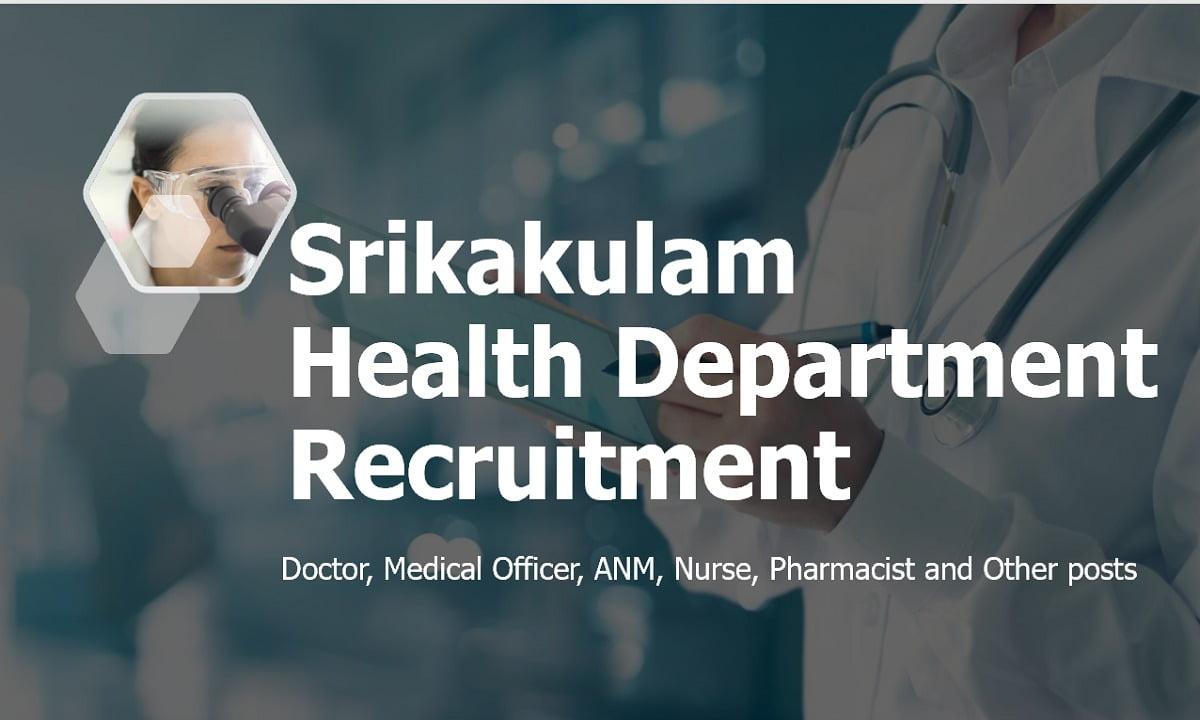 Srikakulam Health Department Recruitment