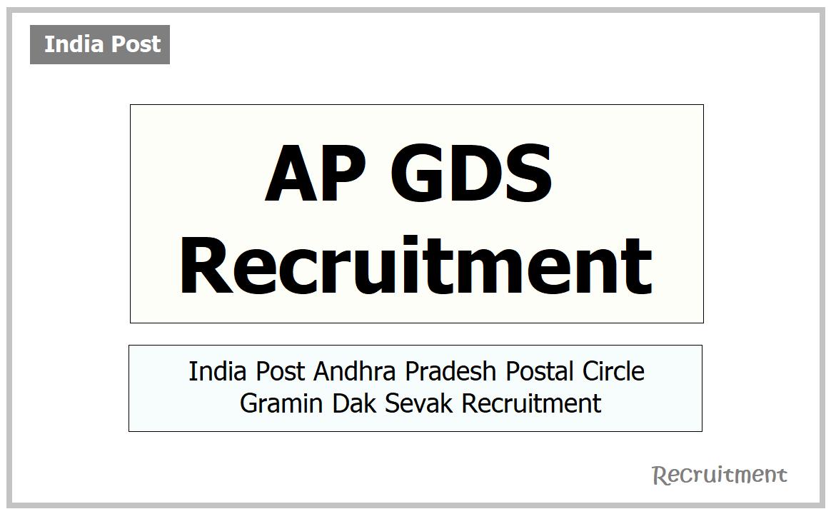 AP GDS Recruitment 2021, Apply for Andhra Pradesh Gramin Dak Sevak Web Portal